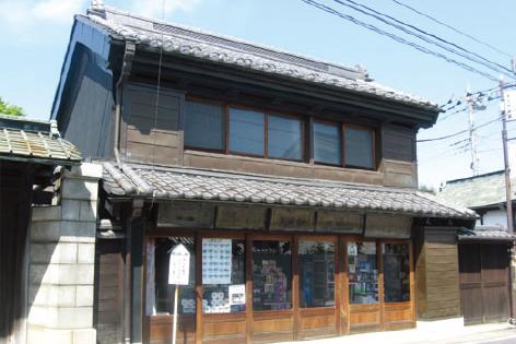 『キヌヤ薬舗店舗』の画像