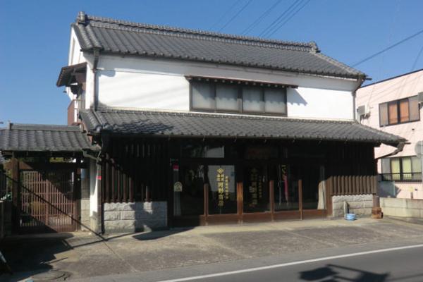 『河野商店』の画像