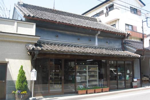 『会津屋本店』の画像