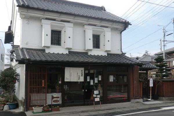 『甘味茶蔵真盛堂』の画像