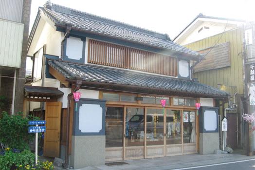 『桜井長太郎商店』の画像