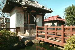 『市杵島神社』の画像