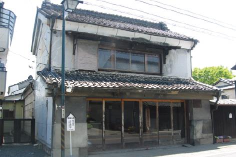 『中澤商店見世蔵』の画像