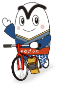 『『自転車に乗って右手をあげるまゆげった』の画像』の画像