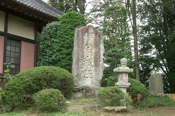 『伊佐城跡』の画像