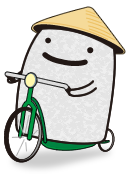 『自転車にのったいしおさん』の画像