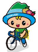 『自転車にのったちっくん』の画像