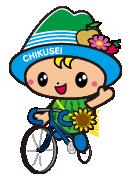 『『自転車にのって左手をあげるちっくん』の画像』の画像