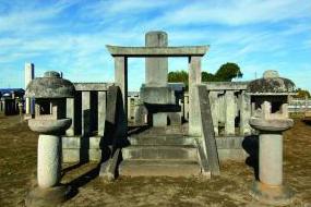 『水野忠邦の墓』の画像
