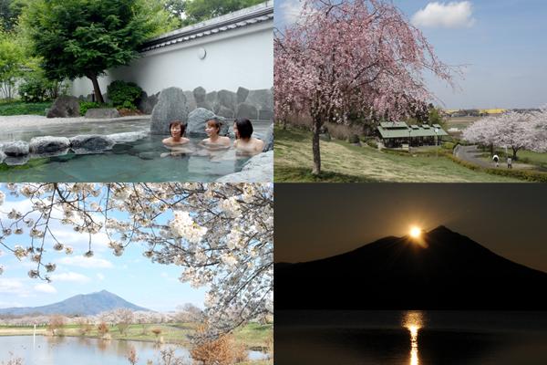 『筑波山と温泉を楽しめるルート』の画像