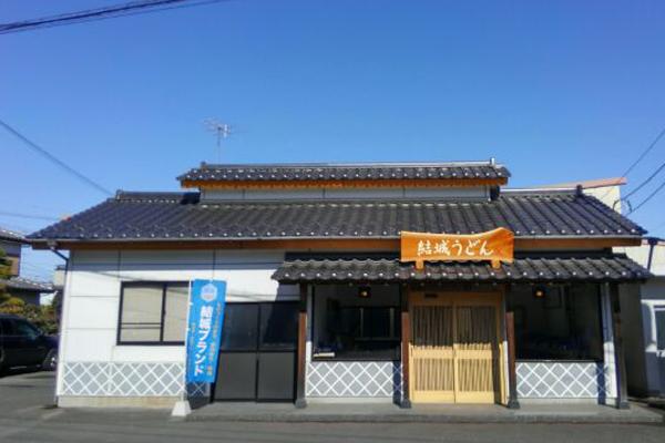 『西村製麺所1』の画像